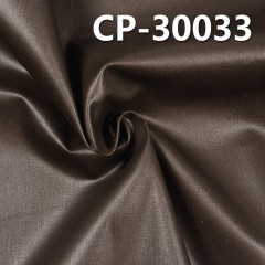 "CP-30033 100% Cotton Herring Bone+Colour Coating  57/58"" 215g/m2"