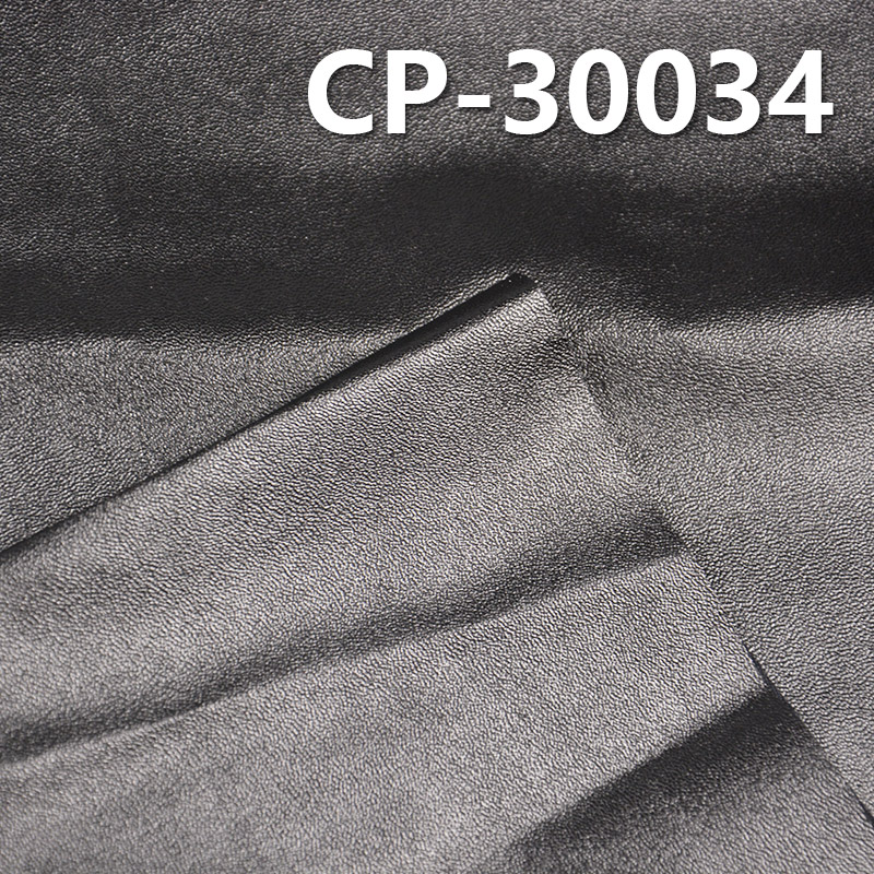 """CP-30034 100%Cotton With Coating Print Fabric  57/58"""" 143g/m2"""