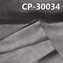"CP-30034 100%Cotton With Coating Print Fabric  57/58"" 143g/m2"