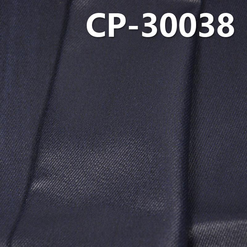 """CP-30038 96% COTTON 4% Spandex 3/1""""Z"""" Twill 50/51"""" 420G/M2"""