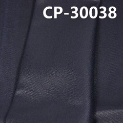 "CP-30038 96% COTTON 4% Spandex 3/1""Z"" Twill 50/51"" 420G/M2"