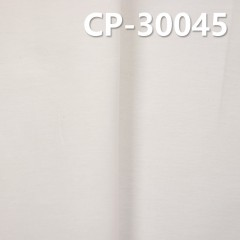 CP-30045 80%Cotton 20%Polyamide Pirnt Fabric plain  120g/m2 56/57""