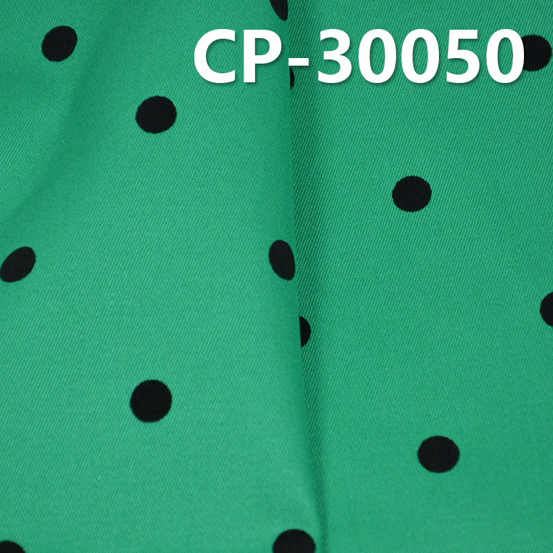 "CP-30050  98%Cotton2%Spandex Print Fabric Twill 310g/m2 52/54"""