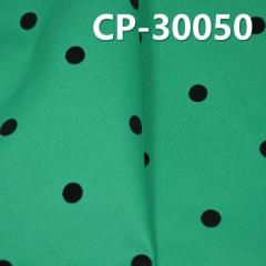 CP-30050  98%Cotton2%Spandex Print Fabric Twill 310g/m2 52/54""