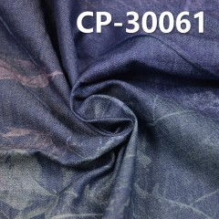 CP-30061 100% cotton twill denim +Tropical rain forest printing 4.2oz 57/58""