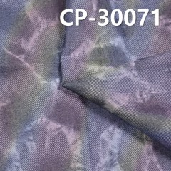 CP-30071 100% Cotton Denim 2/1 Twill Print Fabric 142g/m2 57/58""