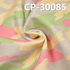 CP-30085 77%COTTON  21.5%POLY 1.5%SPX Print Fabric Twill 316g/m2  52/54""