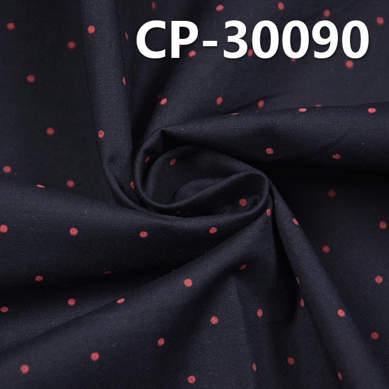 "CP-30090 97% Cotton 3% Spandex Dyed Poplin  48/50""125g/m2"