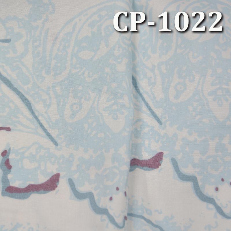 """CP-1022 100%Cotton plain Print Fabric  57/58"""" 110g/m2"""