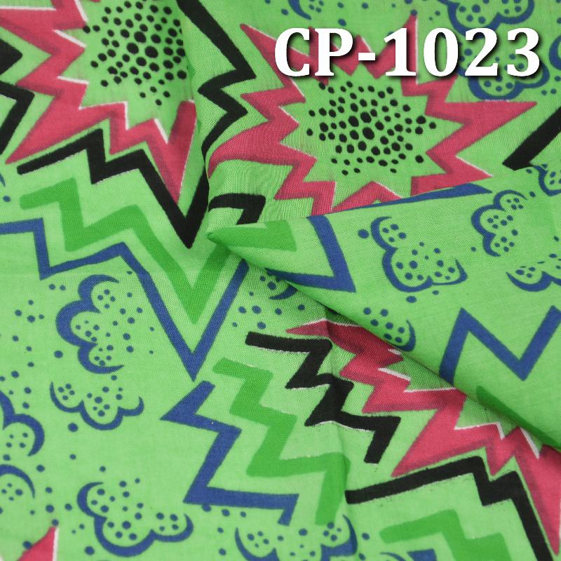 """CP-1023 100%Cotton plain Print Fabric 57/58"""" 75G/M2"""