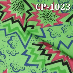 "CP-1023 100%Cotton plain Print Fabric 57/58"" 75G/M2"