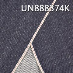 """UN888374k 100% Cotton Slub Selvedge Denim 29/30""""  13oz"""