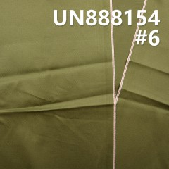 "UN888154 100%COTTON SELVEDGE DENIM 32"" 8.5oz(Army Green)"