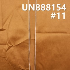 "UN888154 100%COTTON SELVEDGE DENIM 32"" 8.5oz (#11 Camel)"