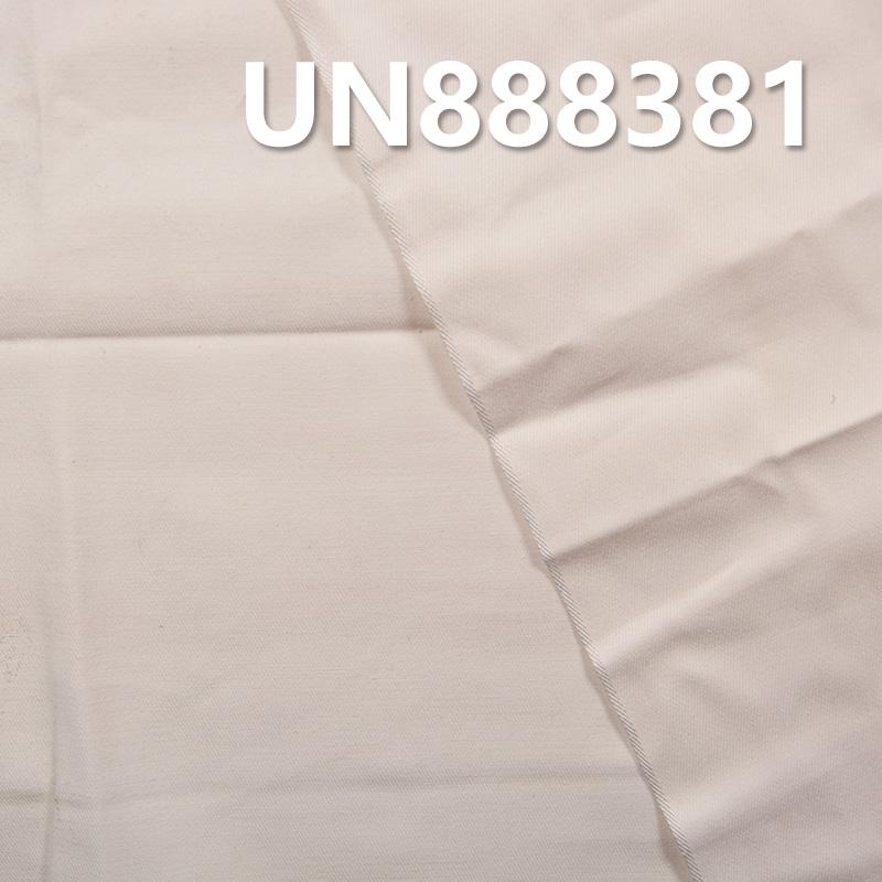 "UN888381 100% Cotton Dyed Selvedge Denim Twill 9.6OZ 32/33"""
