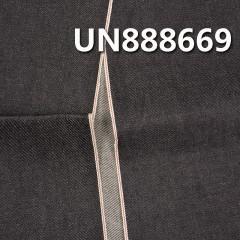 "UN888669 100% Cotton Selvedge Denim ""z"" Twill  31/32"" 13.5OZ"