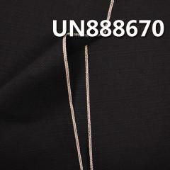 "UN888670 100% Cotton Slub Selvedge Denim Twill 31/32""  14.3oz"