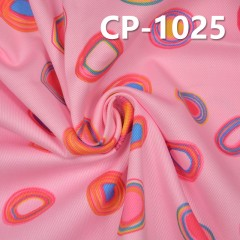 CP-1025 100%Cotton Print Fabric Twill 195g/m2 57/58""