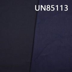 """UN85113 75%Cotton 25%Rayon Dyed 3/1""""Z""""twill denim 12oz 62/63"""" (BLUE)"""
