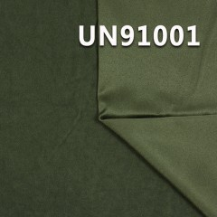 "UN91001 97%Polyester 3%Spandex Satin Moleskin 235g/m2 57/58"""