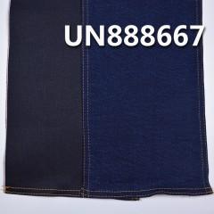 UN888667 98% Cotton 2%Spandex Dark Blue Fill Black Selvedge Denim 2/1Twill 11.7o