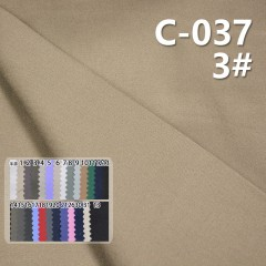 C-037 100%cotton Dyed Fabric  2/1 twill peached 130*70/32*32 140g/m2 57/58""