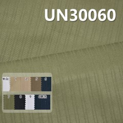 UN30060 100% Cotton Dyed Dobby Stripe 58/59""