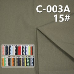 C-003A 100% Cotton combed feather-proof plain grained hair dyeing 40*40 57/58""