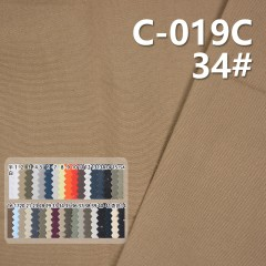 "C-019C 100% Cotton Peached Canvas Dyed Fabric 32/2*16 57/58"" 212g/m²"
