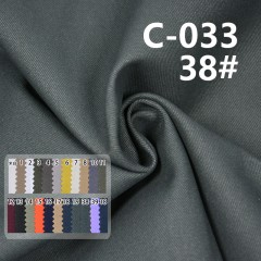 C-033 100% Cotton Dyed Fabric Twill 108*56/16*12 265g/m2 57/58""