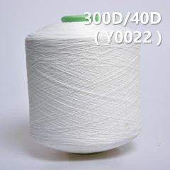 Y0022 300D/40D Cotton Spandex Core Yarn