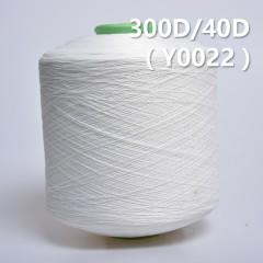 Y0022 300D/40D Cotton Spandex Core Yarn