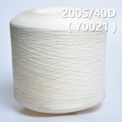 Y0021 200S/40D Cotton Spandex Core Yarn