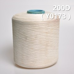 Y0173 200D Cotton Spandex Core Yarn