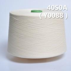 Y0088 40S0A 100%Cotton Ring Spun Yarn