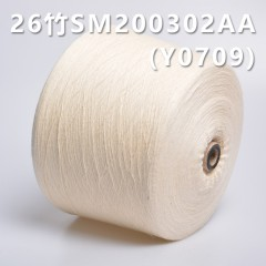Y0709 26 SLUB 100%Cotton Ring Spun Yarn SM200302AA