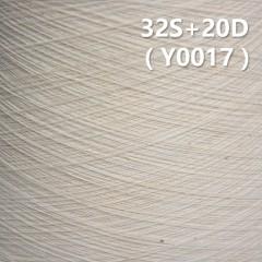 Y0017 32S+20D Cotton Spandex Core Yarn