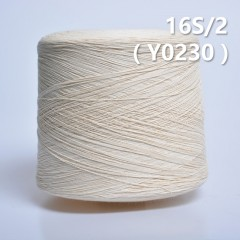 Y0230 16S/2 100%Cotton Ring Spun Yarn
