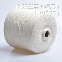 Y0556 4.5S Ramie(Tow Yarn)