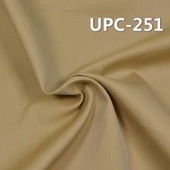 "UPC-251 100%Cotton Yarn-dyed Dust coat fabric fabric +teflon 175g/m2 57/58"""