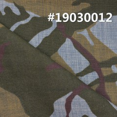 "100%Cotton Camouflage Print Fabric 4.4OZ 64"" #19030012"