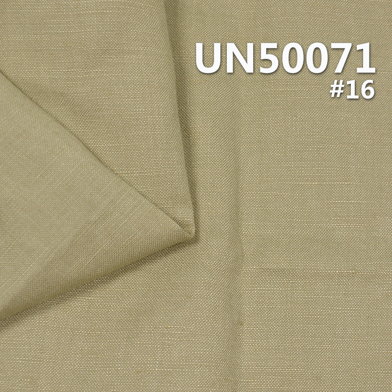 """55%Linen 45%Rayon Dyed Fabric UN50071 172g/m2 54/56"""""""
