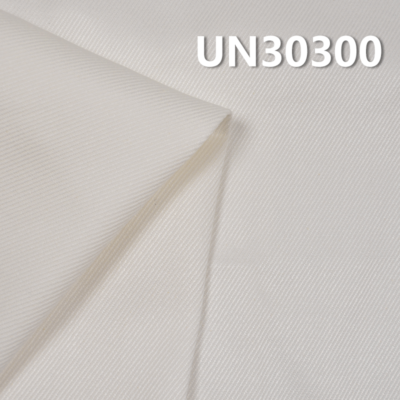 "100%Cotton Calvary Twill Dyed Fabric 260g/m2 57/58"" UN30300"