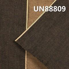 """UN88809 100%Colored Cotton Slub Selvage Denim Twill 32"""" 14oz black"""