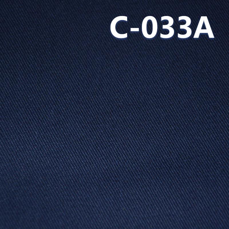 C-033A-3
