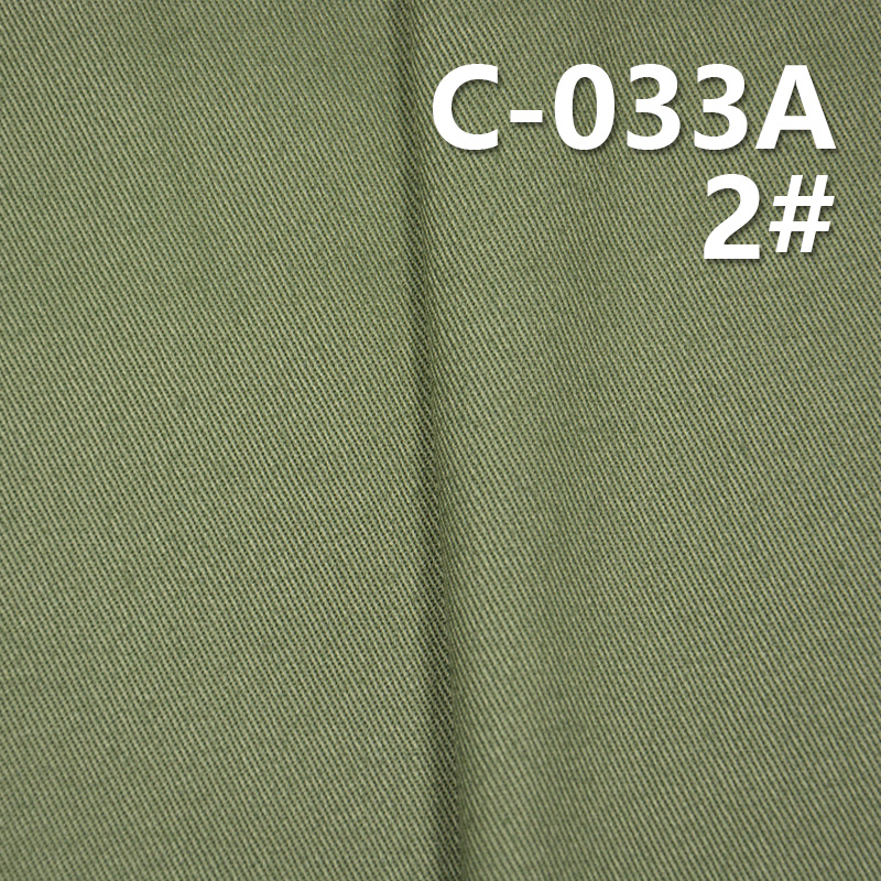 C-033A 4