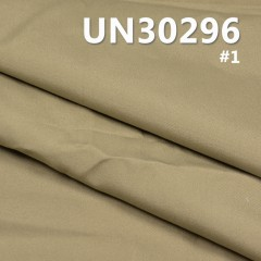 "100%COTTON CANVAS FABRIC 240g/m2 57/58"" UN30296"