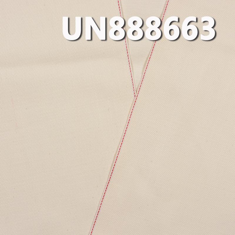"UN888663 100% Cotton Slub Selvedge Denim Twill 11.2oz 32/33"" (Unbleached)"
