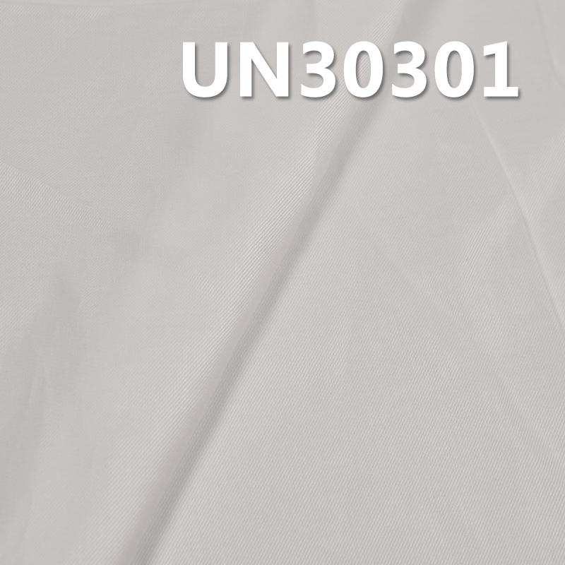 "100%Cotton 2/2 Twill Dyed Fabric 115g/m2 56/57"" UN30301"