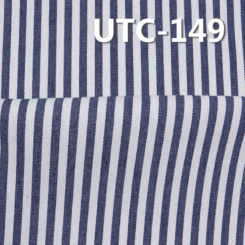 "UTC-149 65%Cotton 35%Polyester 2/1 ""z""  Twill yarn-dyed  Stripes Fabric 265g/m2 58/59"""